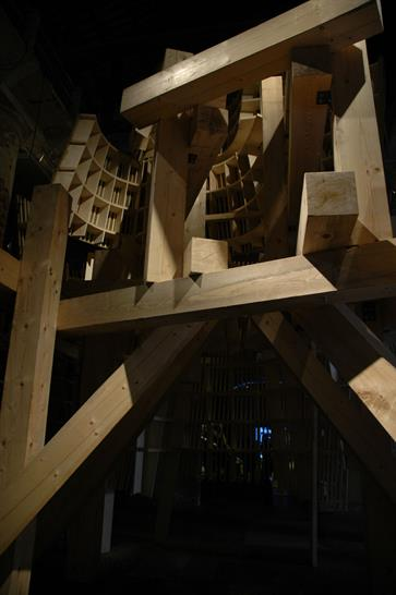 Ungapachket by Frank Gehry