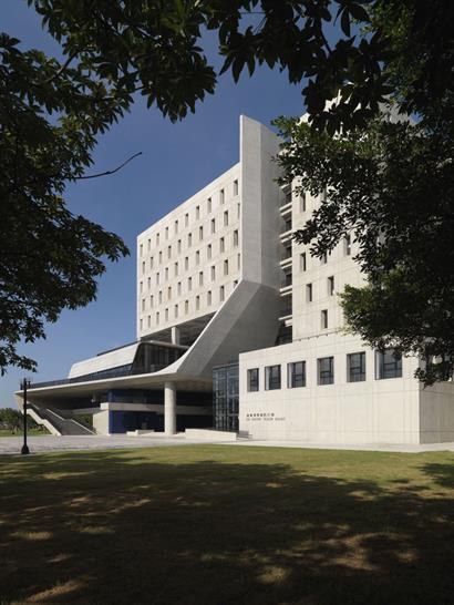 Far East Telecom Building