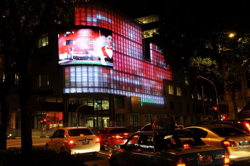 AAmp. Singapore. Light: realities:united