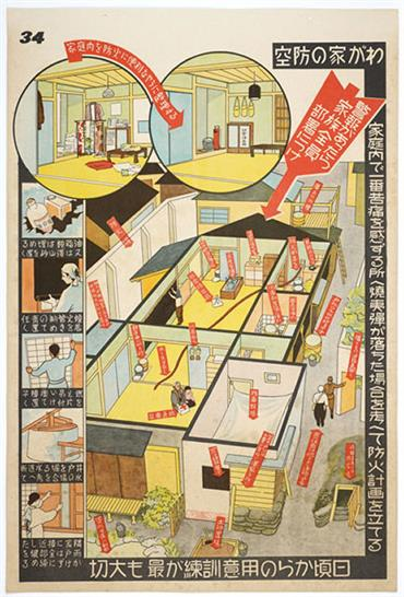 """Guideline for an Air Raid"", Tokyo, 1943. The Wolfsonian-Florida International University, Miami Beach, Florida, The Mitchell Wolfson, Jr. Collection, XB2002.07.26.034"