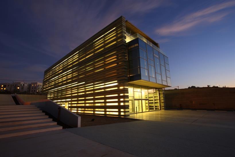 Peres Peace House: Massimilliano Fuksas, Yoav Messer Architects