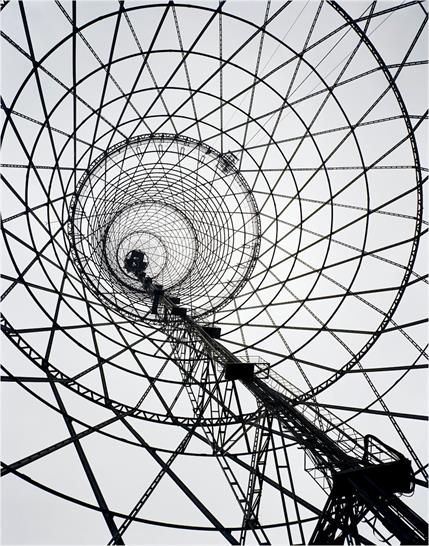 © Richard Pare, Shabolovka Radio Tower, 1998. Courtesy Kicken Berlin and Royal Academy of Arts.