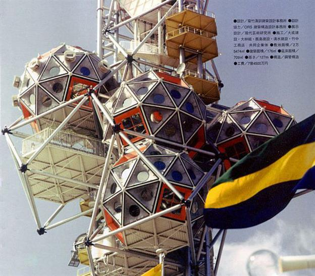 Kikutake Kiyonari, Expo Tower