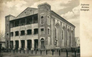 The building as seen on a postcard