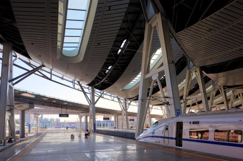 Beijing South Station. Image: Zhou Ruogu