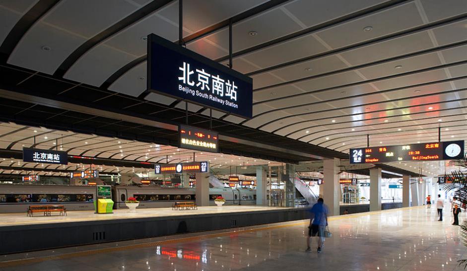Beijing South Station. Image: Fu Xing