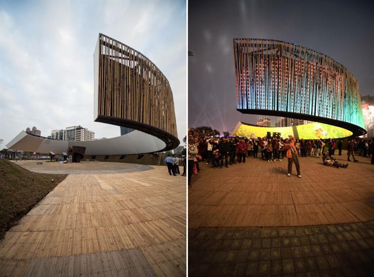 J. J. Pan Architects