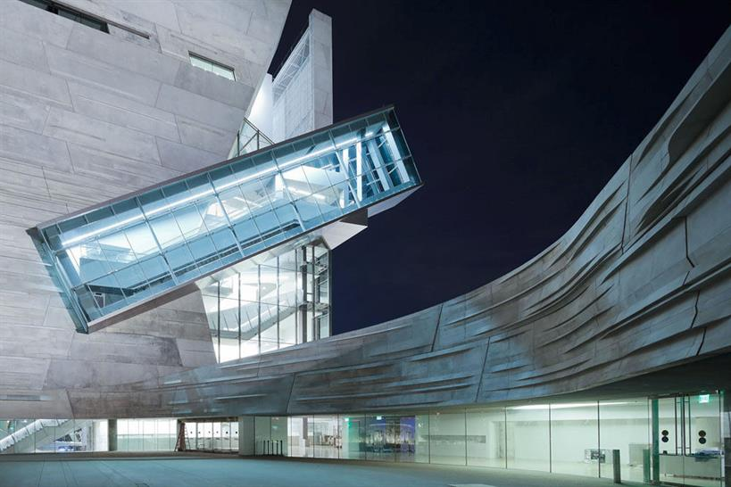 Perot Museum of Nature and Science, Dallas, TX, United States - Morphosis Architects