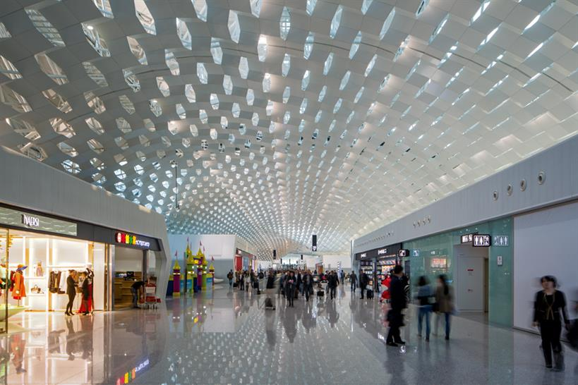 Shenzhen Bao'an International Airport