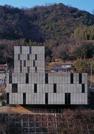 Mount Fuji Architects Studio, Seto, Fukuyama-shi, Hiroshima; Photo courtesy of LEAF Awards