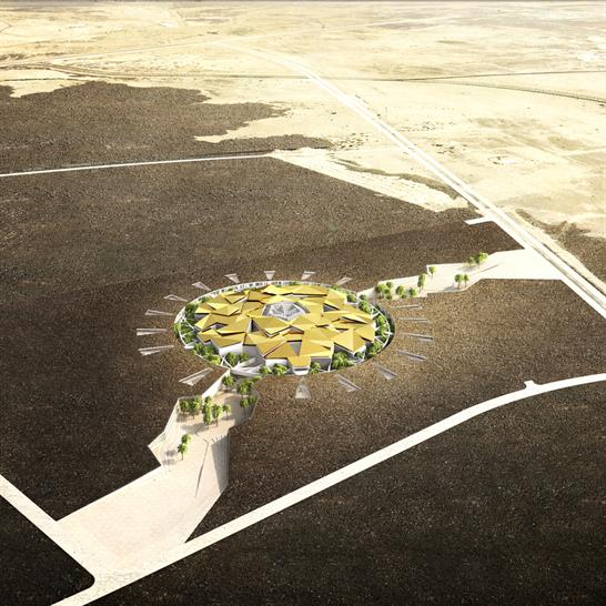 The Noble Quran Oasis by Gerber Architekten