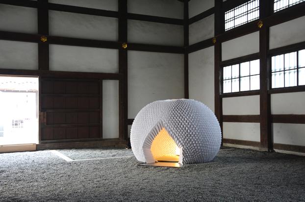 "<a href=""http://backstage.worldarchitecturenews.com/wanawards/project/shi-an/"" target=""_blank"">Shi-An</a> by Katagiri Architecture+Design © Takuya Watanabe"