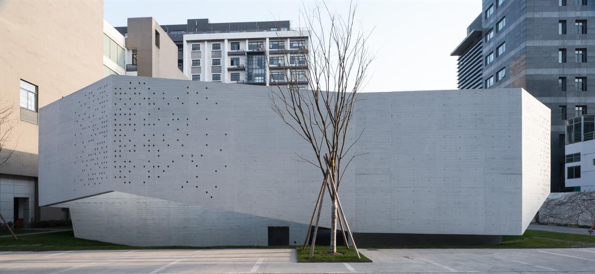 "<a href=""https://backstage.worldarchitecturenews.com/wanawards/project/huaxin-wisdom-hub/"" target=""_blank"">Huaxin Wisdom Hub</a> by Atelier Deshaus © Eiichi Kano"