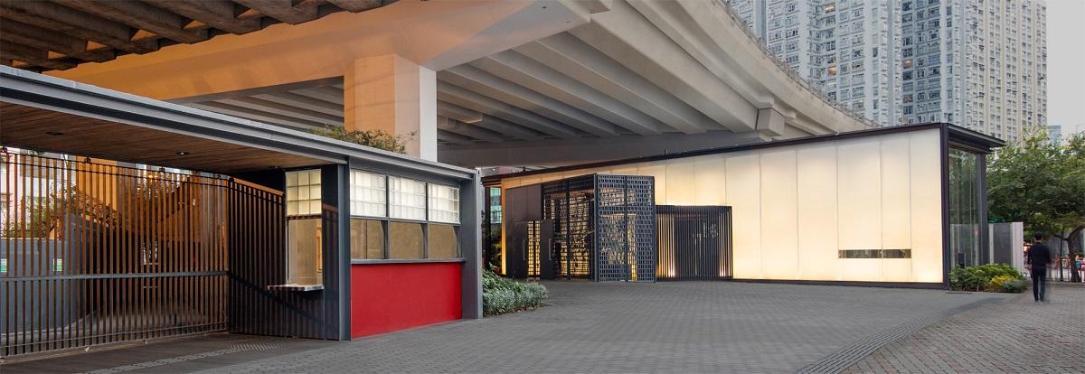 "<a href=""https://backstage.worldarchitecturenews.com/wanawards/project/hong-kong-east-community-green-station/"" target=""_blank"">Hong Kong East Community Green Station</a> by Architectural Services Department © ArchSD"