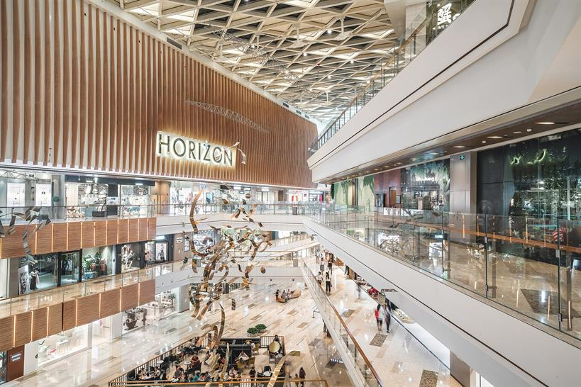Wuhan Tiandi Horizon Shopping Mall