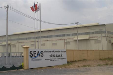 South East Asia Shipyard built MPI Workboats, MPI Napoleon and MPI Snowball
