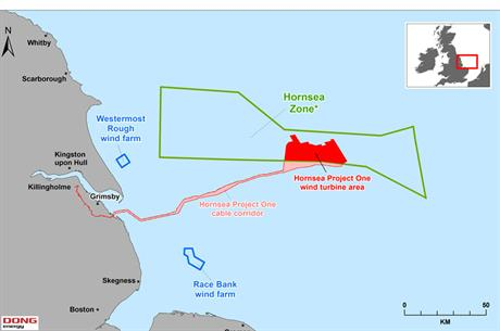 Dong Energy now owns the whole of the Hornsea zone