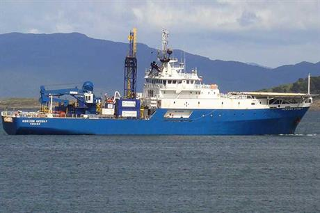 Horizon Geoscience's Geobay vessel will carry out the survey