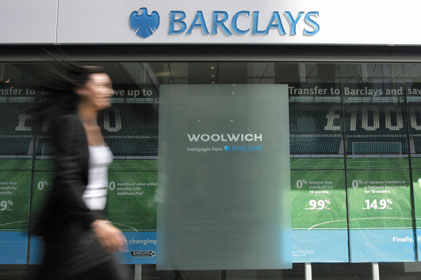Industry drive: Barclays is part of the task force